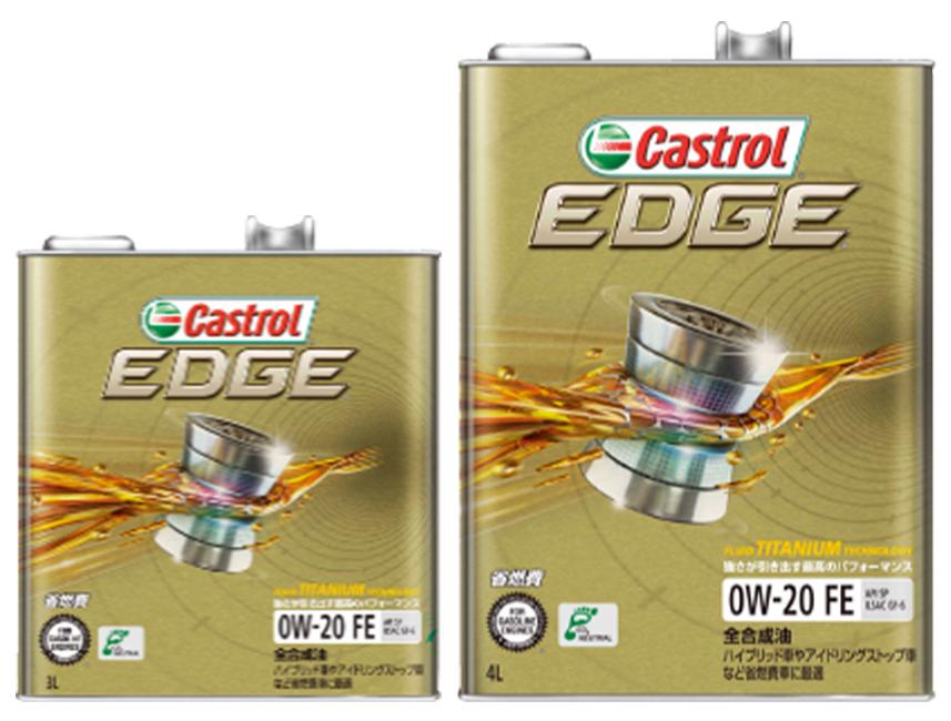 カストロール エッジシリーズ(3L缶・4L缶)